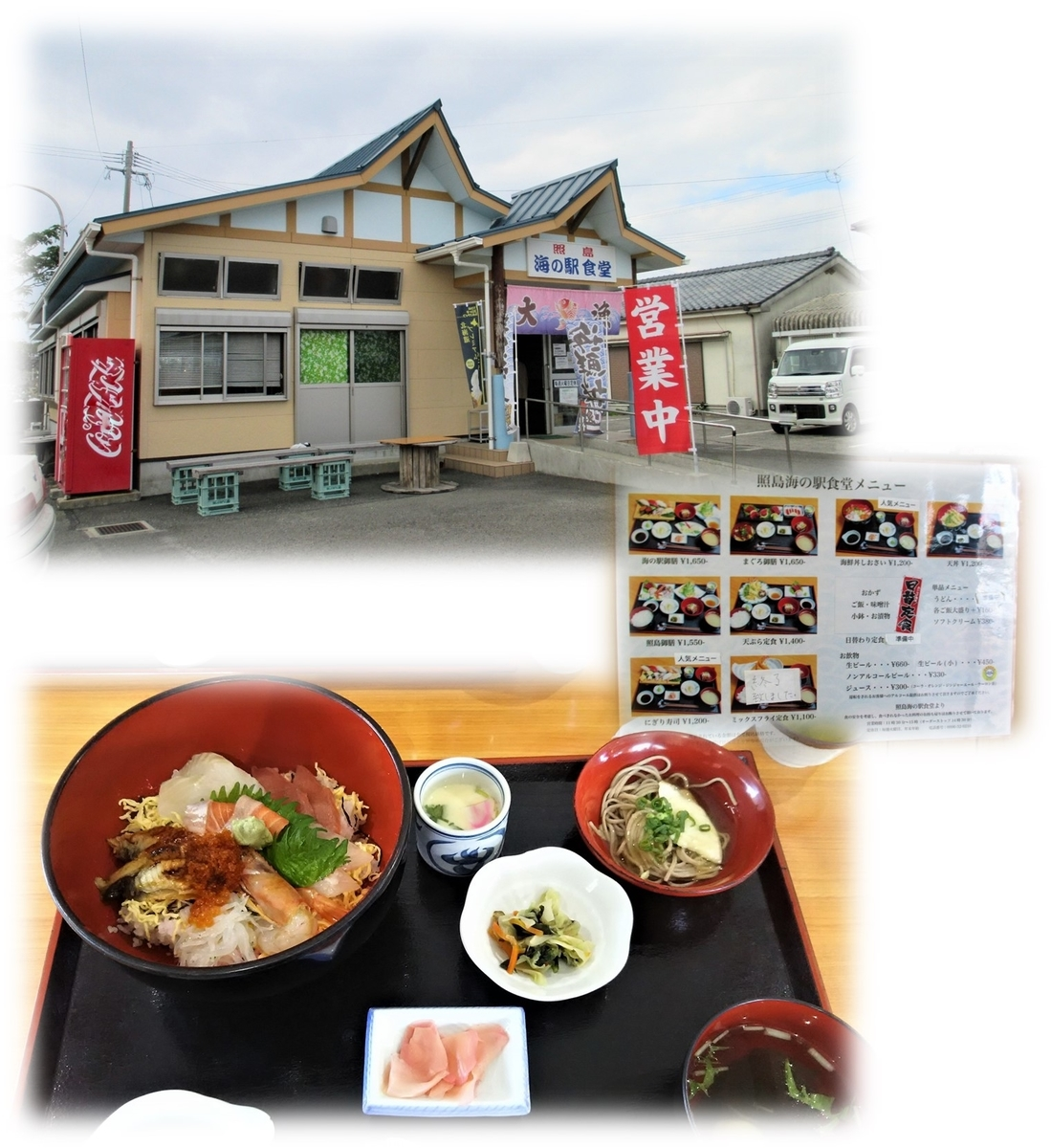 f:id:owari-nagoya55:20201129183812j:plain