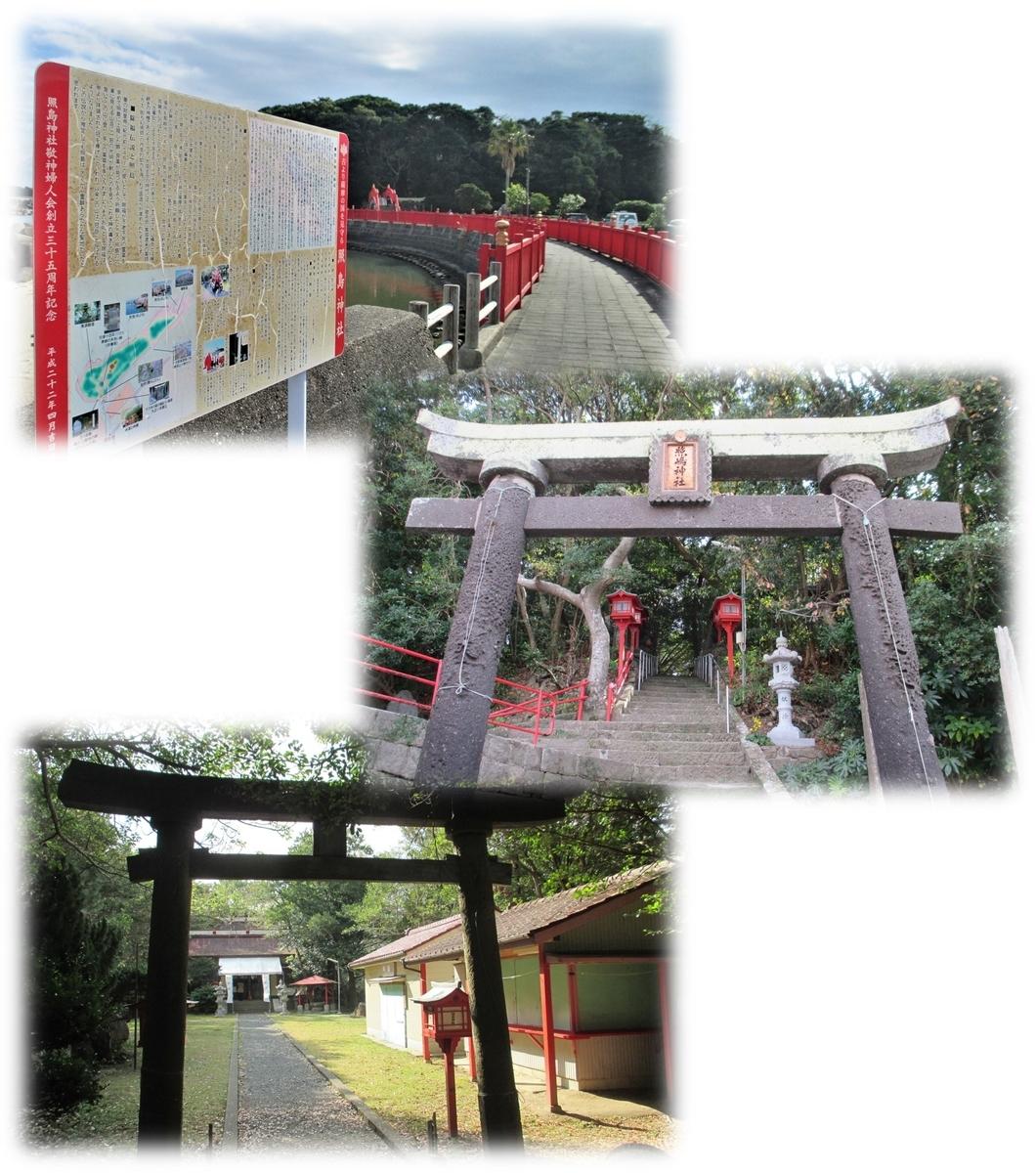 f:id:owari-nagoya55:20201129183836j:plain