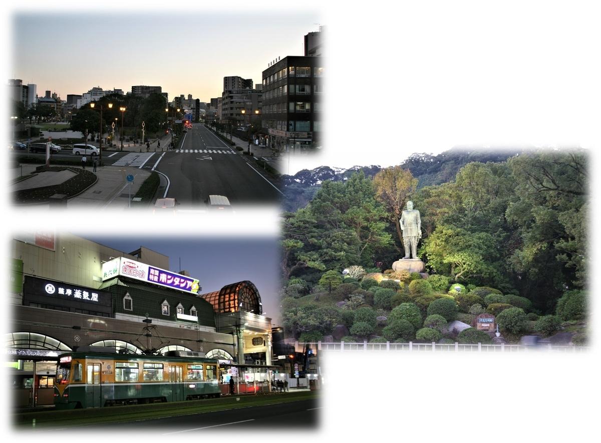 f:id:owari-nagoya55:20201129184117j:plain