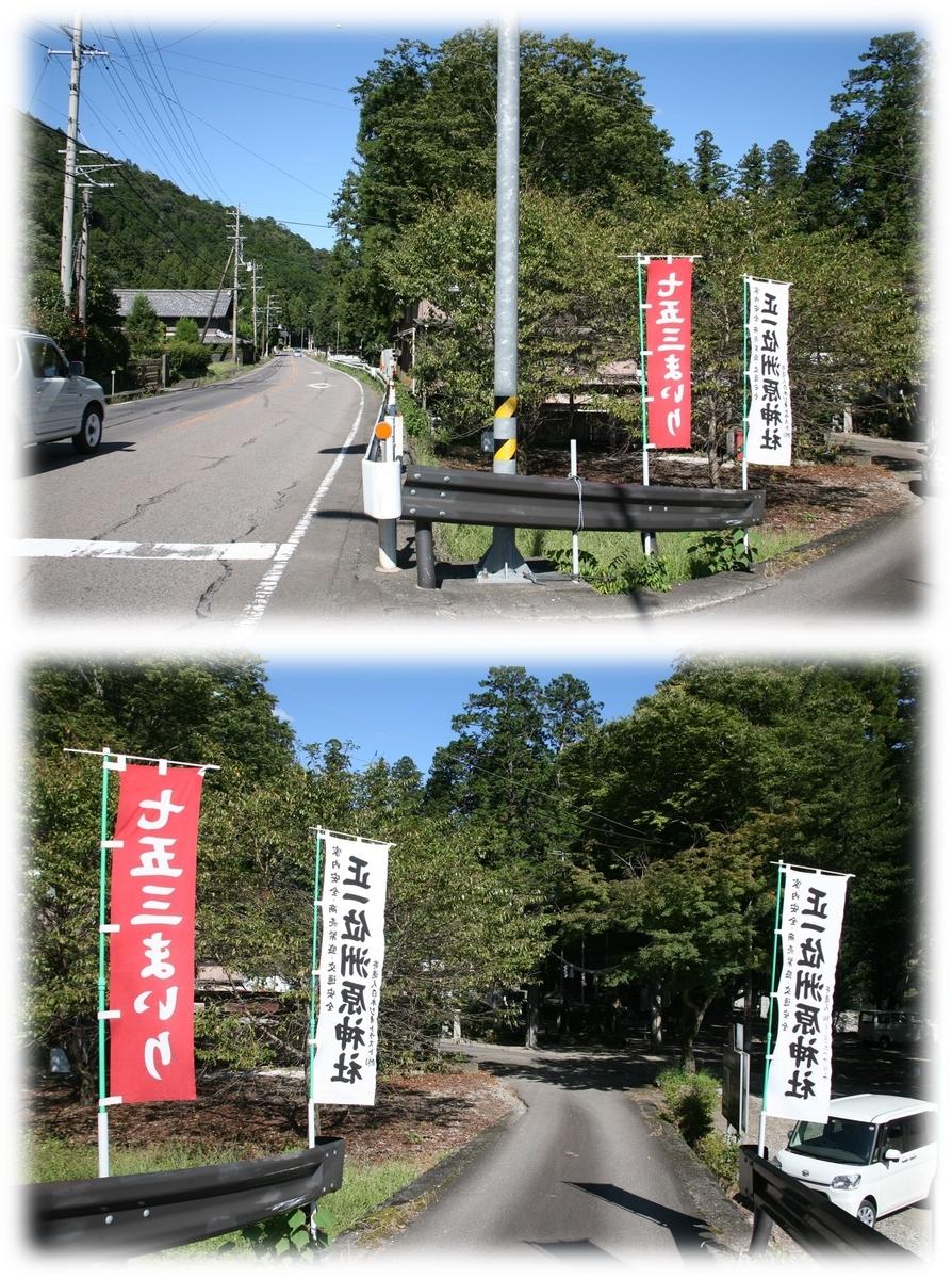 f:id:owari-nagoya55:20201202201825j:plain