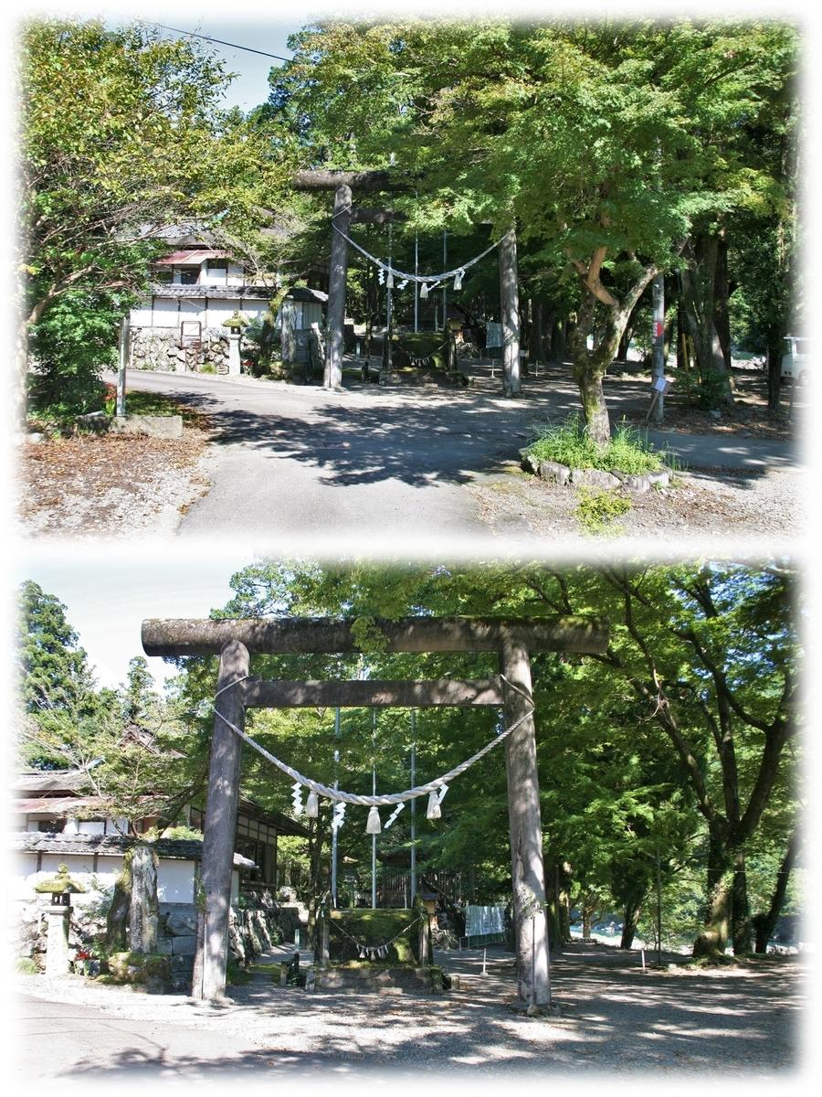 f:id:owari-nagoya55:20201202201856j:plain