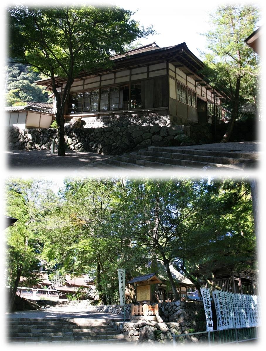 f:id:owari-nagoya55:20201202201943j:plain