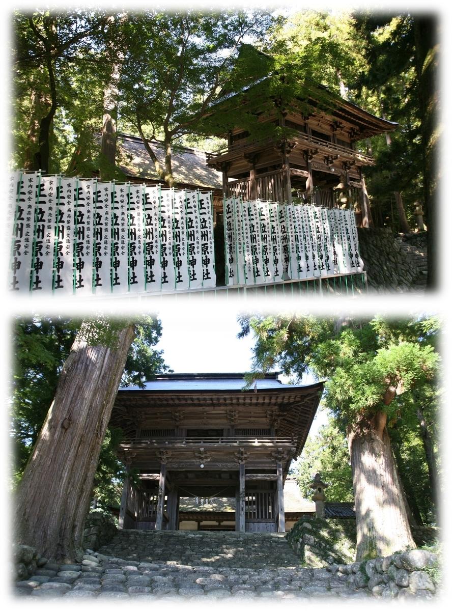 f:id:owari-nagoya55:20201202202008j:plain
