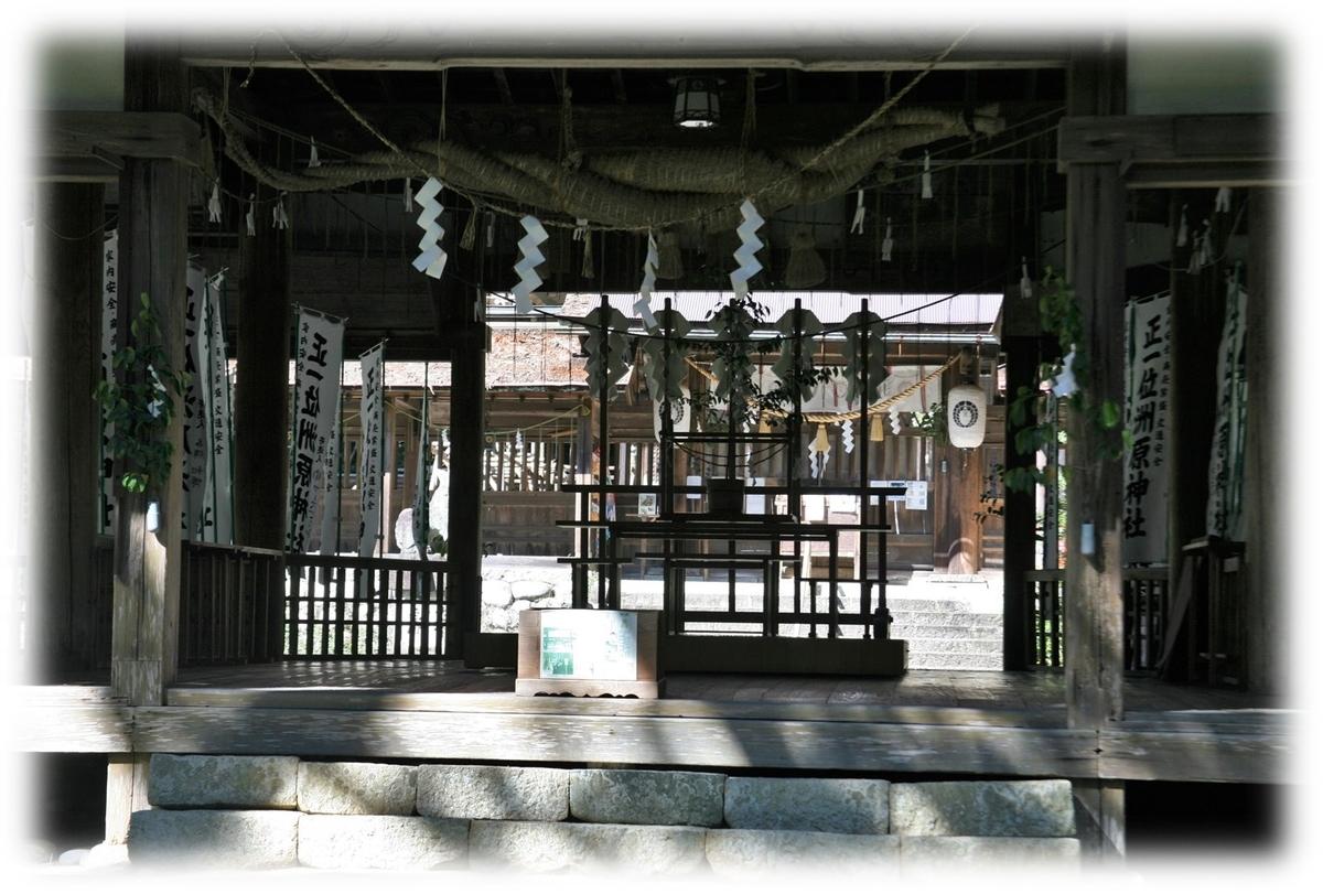 f:id:owari-nagoya55:20201202202241j:plain
