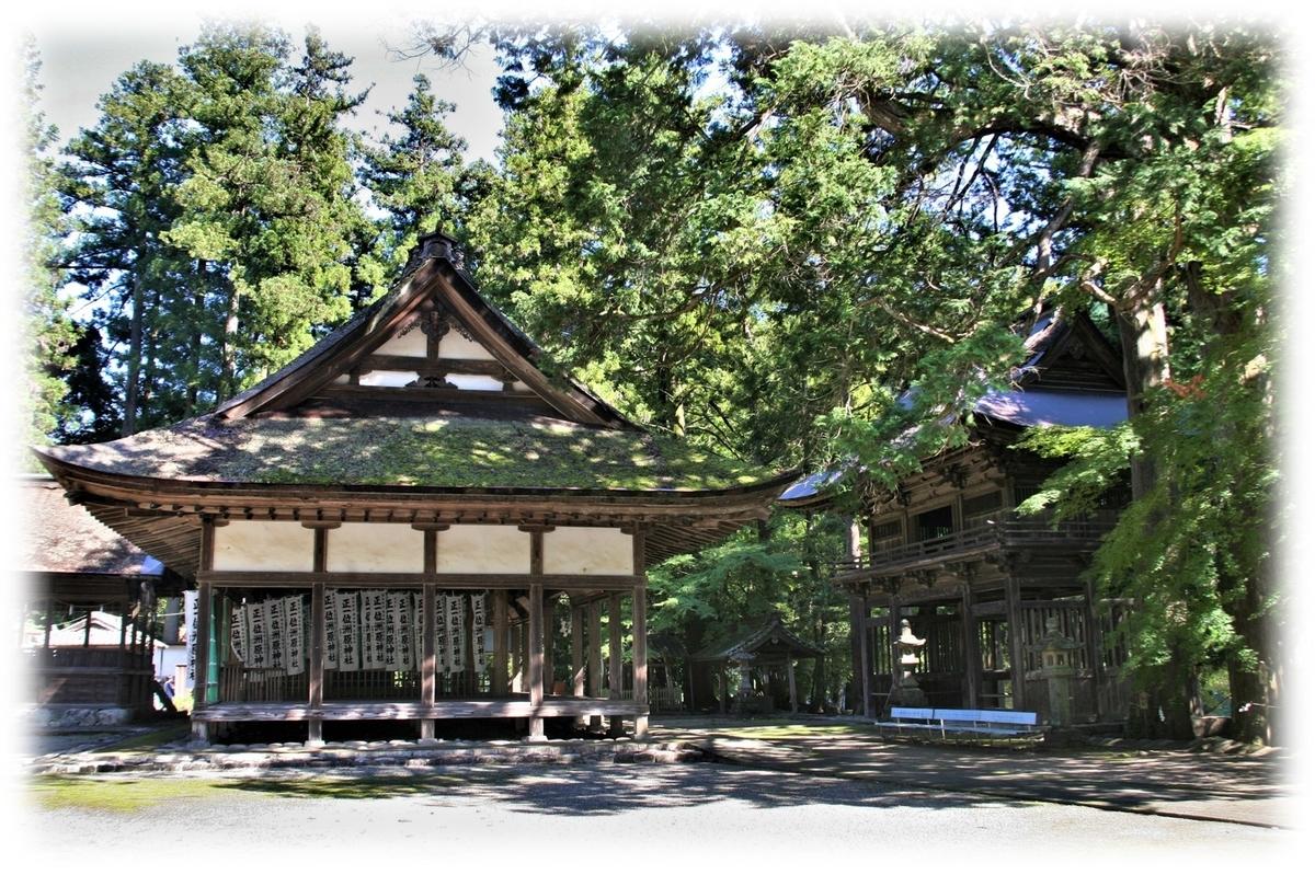 f:id:owari-nagoya55:20201202202330j:plain