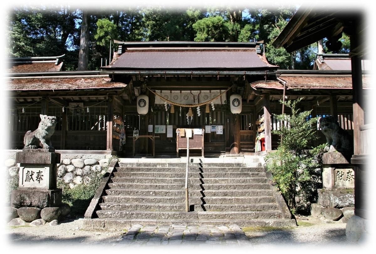 f:id:owari-nagoya55:20201202202441j:plain