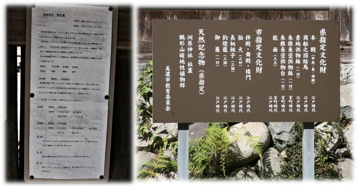 f:id:owari-nagoya55:20201202202525j:plain