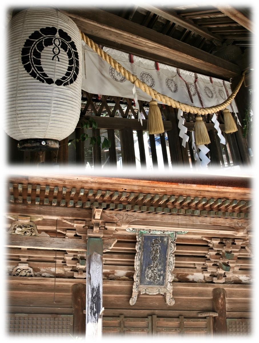 f:id:owari-nagoya55:20201202202550j:plain