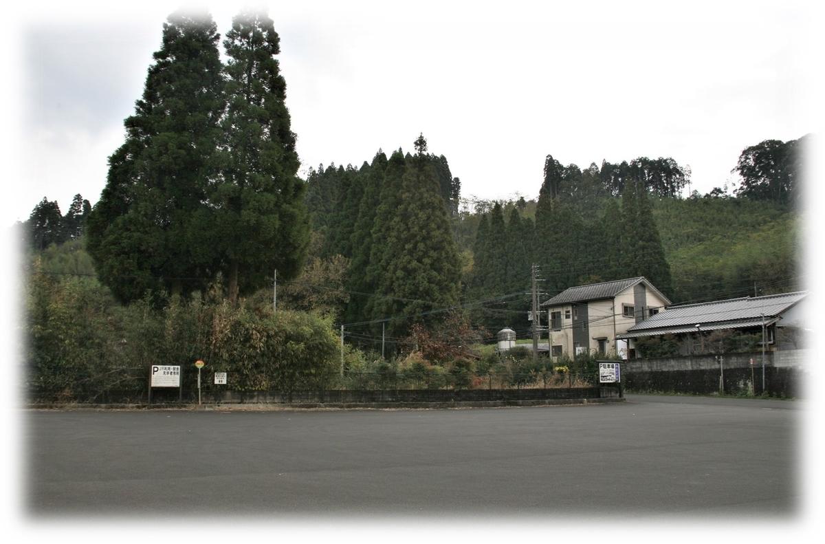f:id:owari-nagoya55:20201222211855j:plain