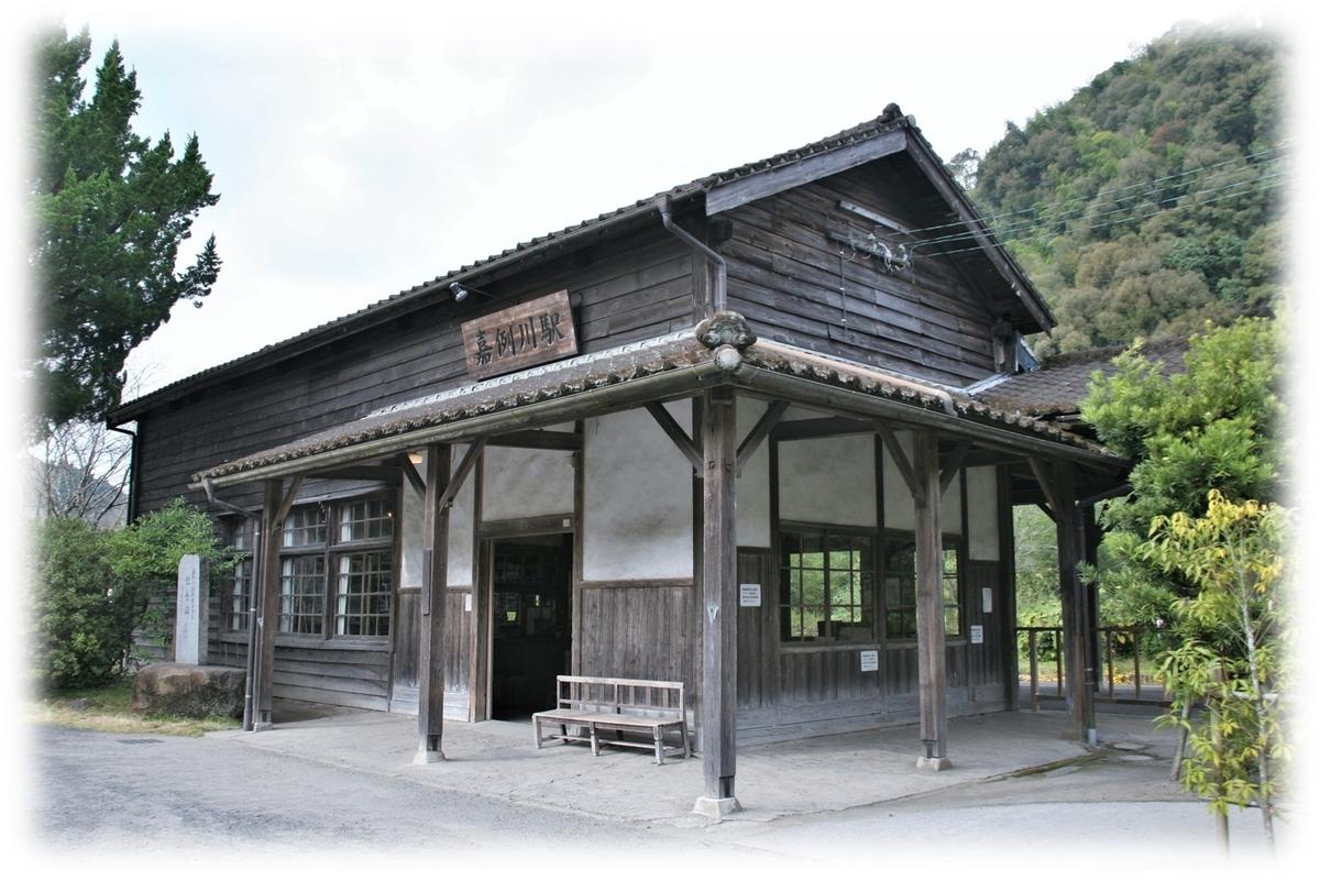 f:id:owari-nagoya55:20201222212119j:plain
