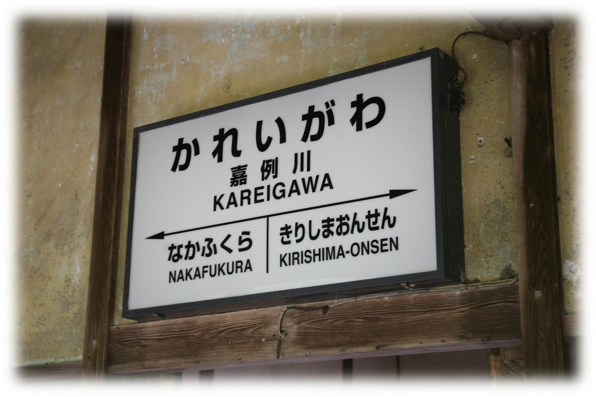 f:id:owari-nagoya55:20201222212354j:plain