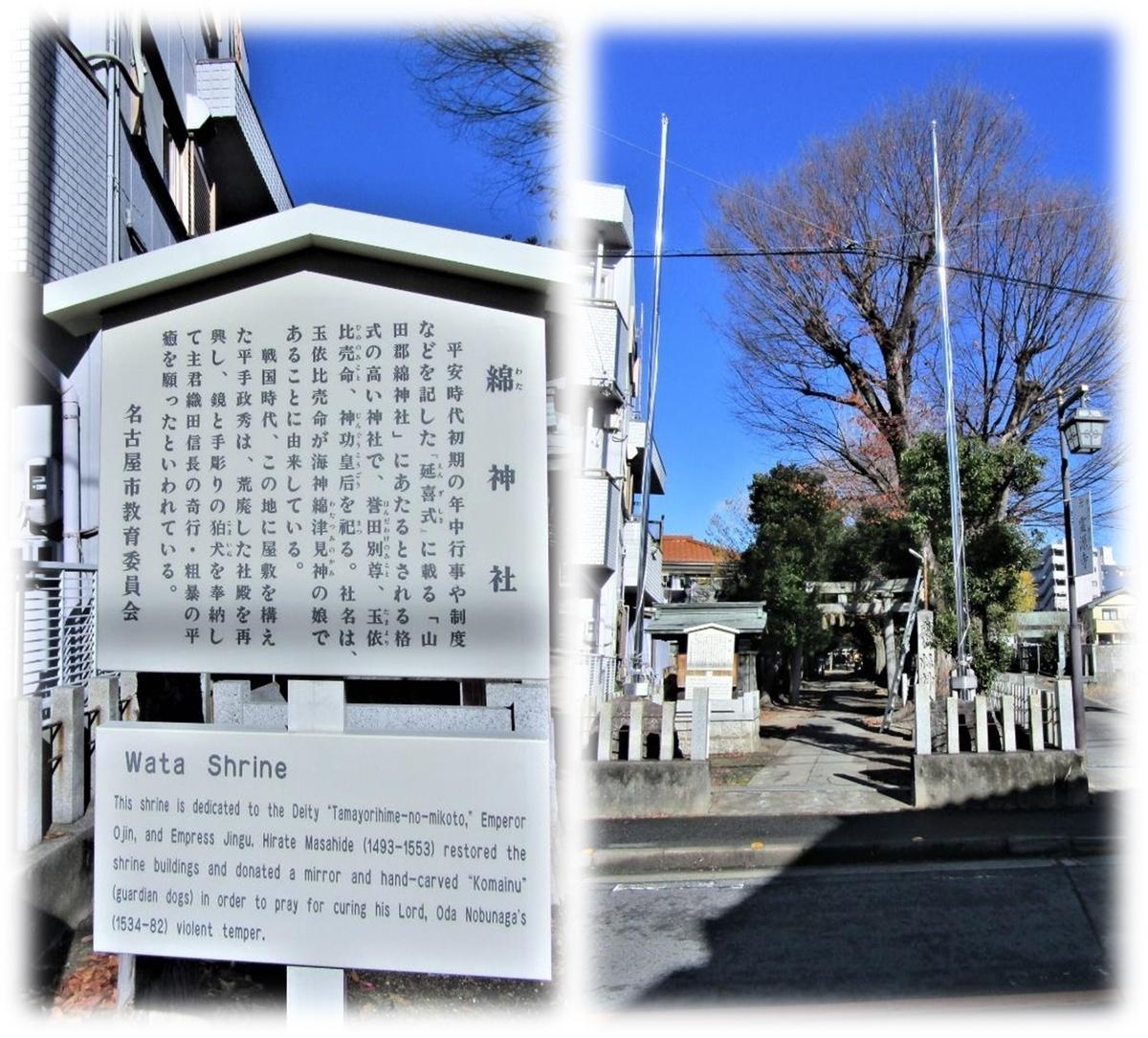 f:id:owari-nagoya55:20210102181719j:plain
