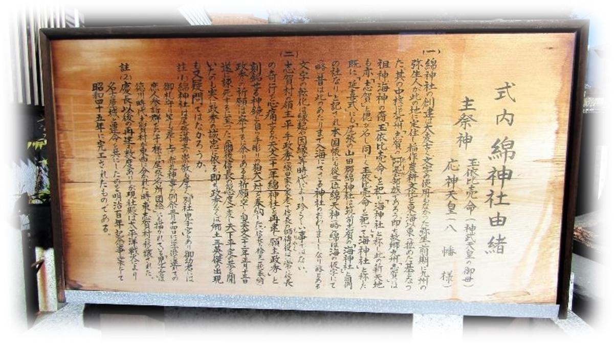 f:id:owari-nagoya55:20210102181800j:plain