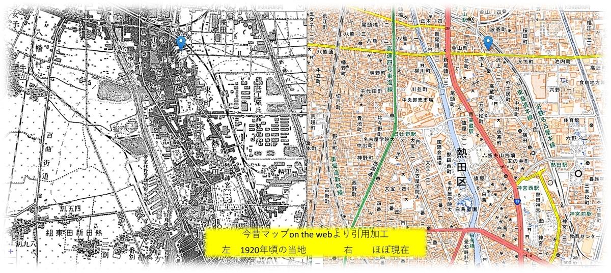 f:id:owari-nagoya55:20210104080136j:plain