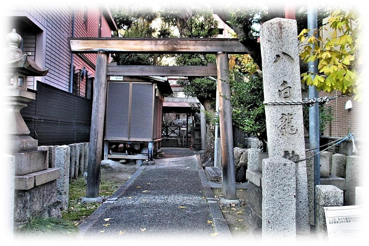 f:id:owari-nagoya55:20210104080209j:plain