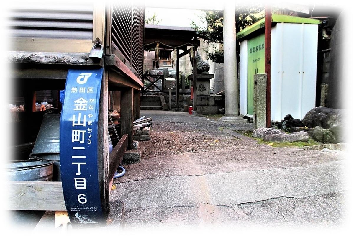 f:id:owari-nagoya55:20210104080224j:plain