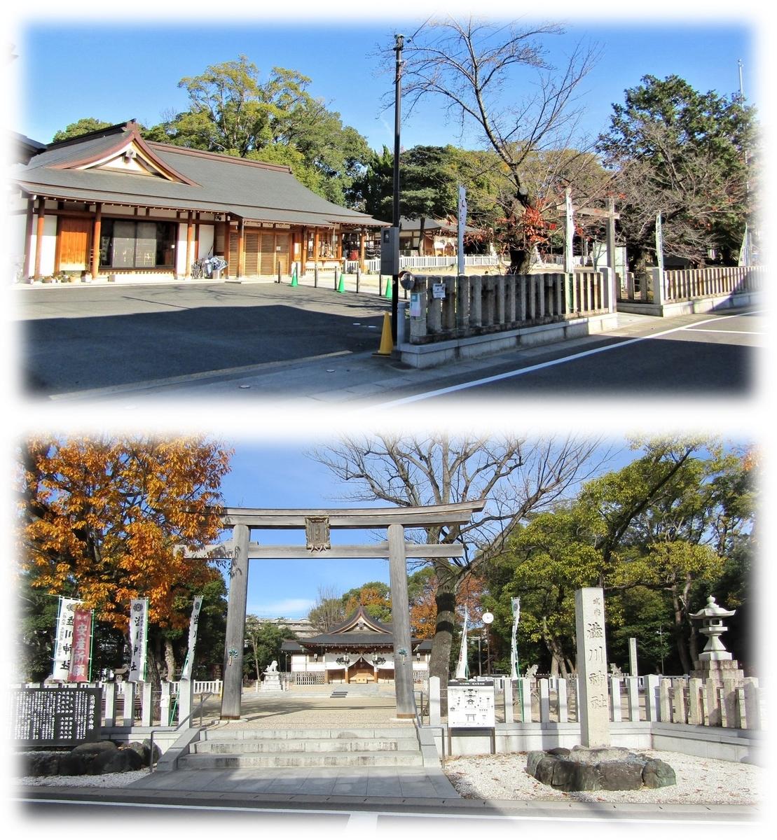 f:id:owari-nagoya55:20210113150251j:plain