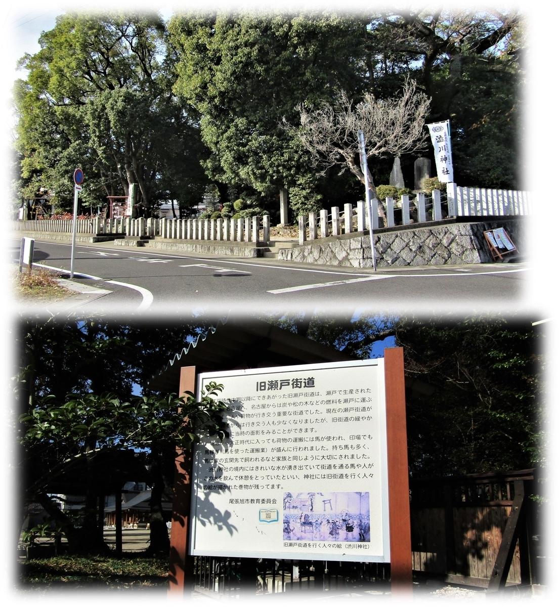 f:id:owari-nagoya55:20210113150337j:plain