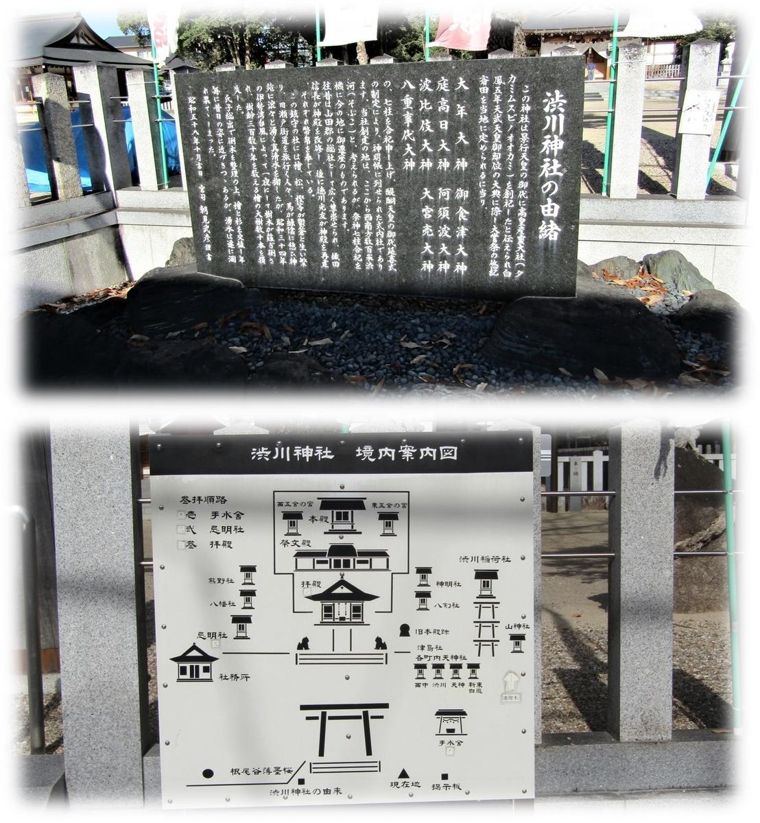 f:id:owari-nagoya55:20210113150400j:plain