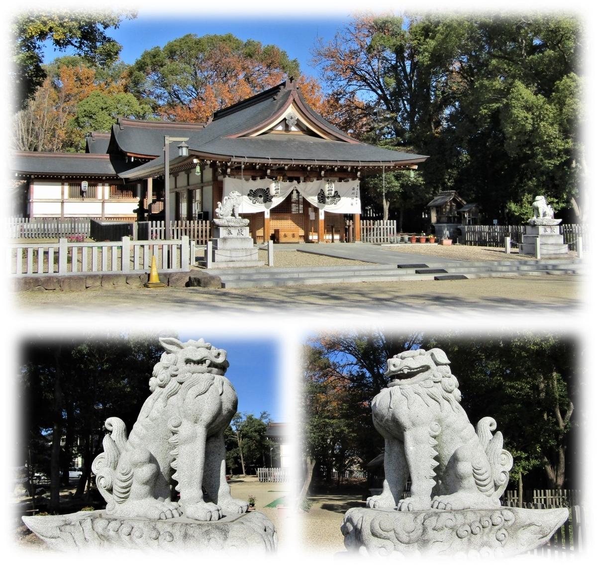 f:id:owari-nagoya55:20210113150444j:plain