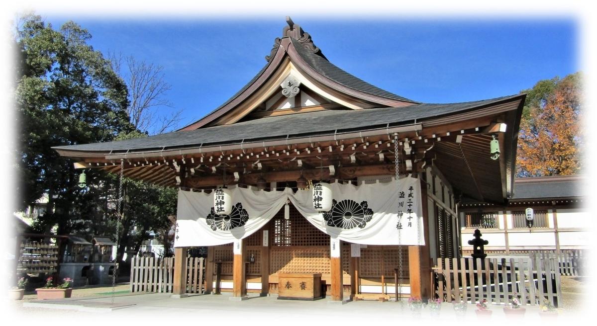 f:id:owari-nagoya55:20210113150507j:plain