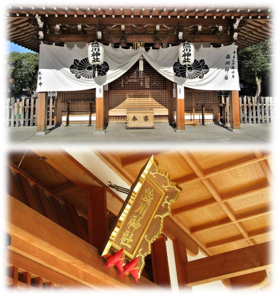 f:id:owari-nagoya55:20210113150528j:plain