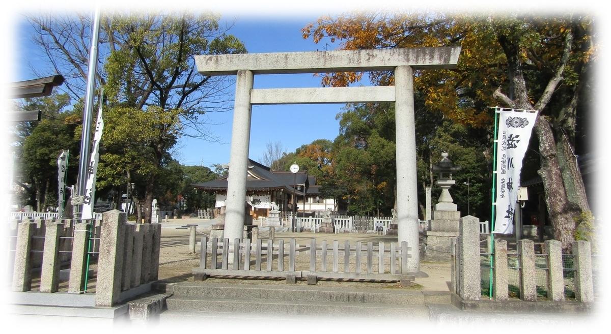 f:id:owari-nagoya55:20210113150749j:plain