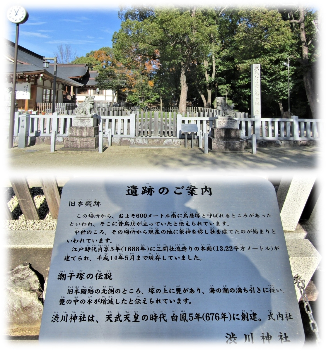 f:id:owari-nagoya55:20210113150840j:plain