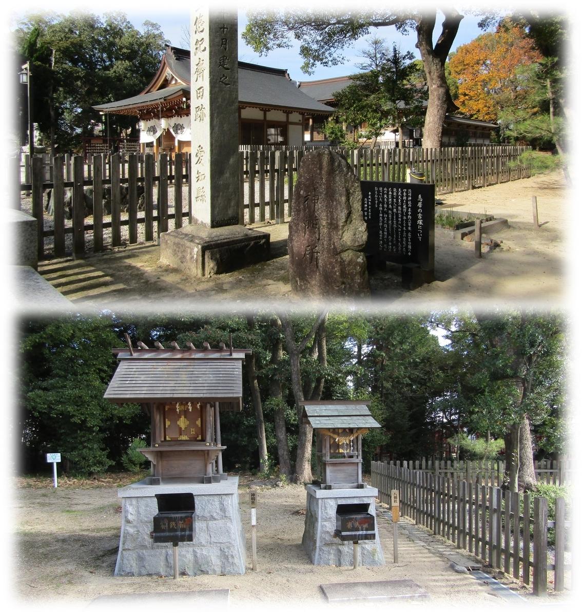 f:id:owari-nagoya55:20210113150928j:plain