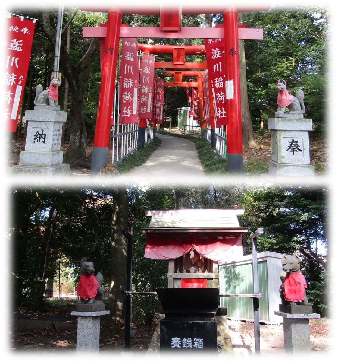 f:id:owari-nagoya55:20210113151019j:plain
