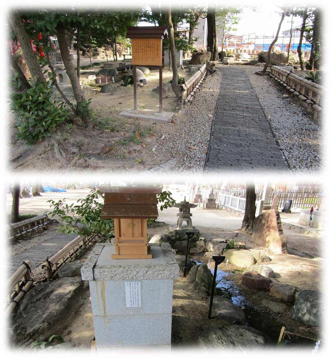 f:id:owari-nagoya55:20210113151041j:plain