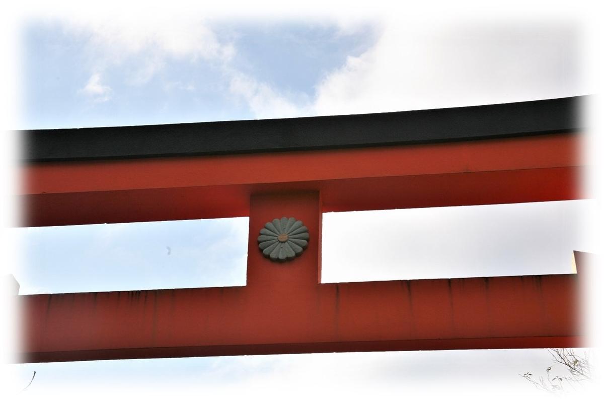 f:id:owari-nagoya55:20210116203144j:plain