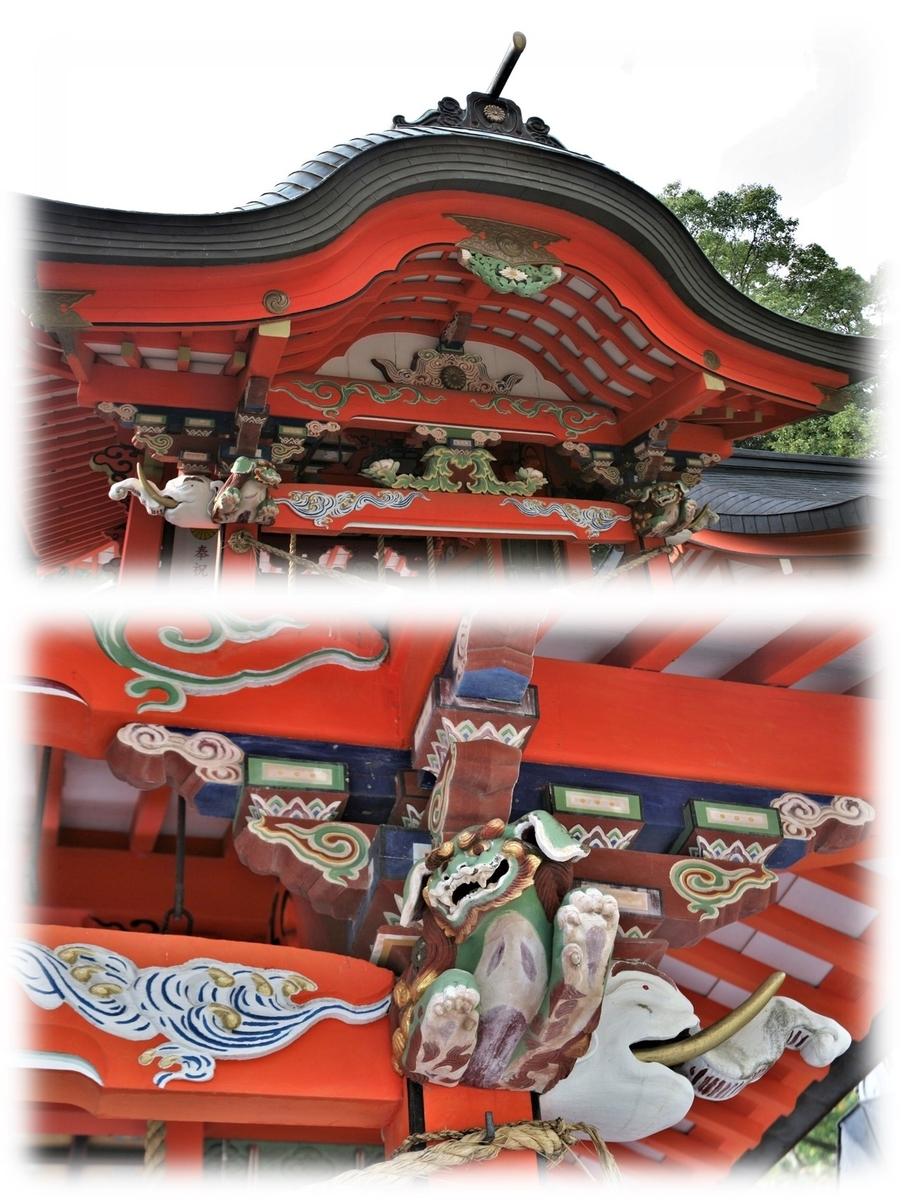 f:id:owari-nagoya55:20210116203536j:plain