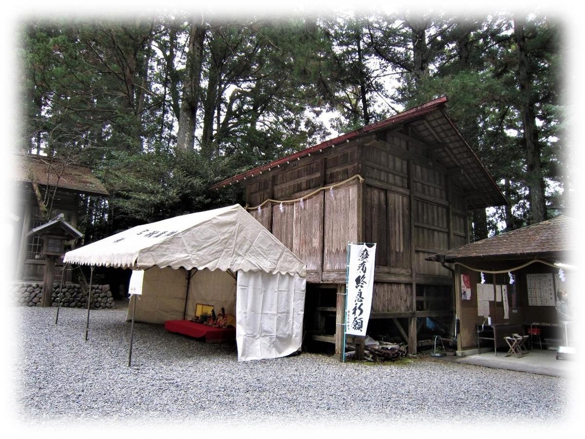 f:id:owari-nagoya55:20210119091048j:plain