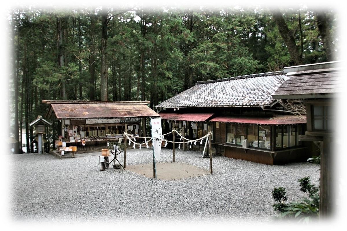 f:id:owari-nagoya55:20210119091113j:plain