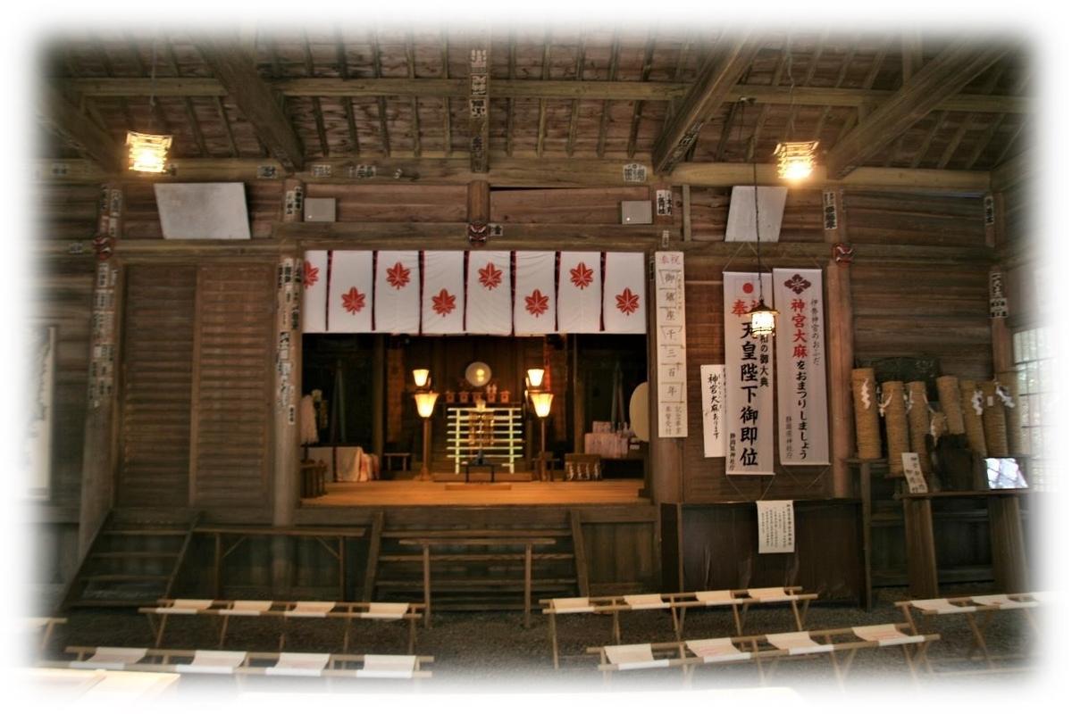 f:id:owari-nagoya55:20210119091253j:plain