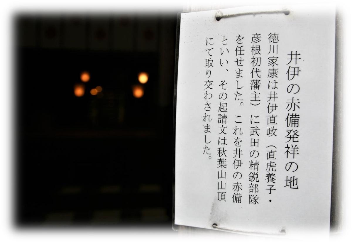 f:id:owari-nagoya55:20210119091314j:plain