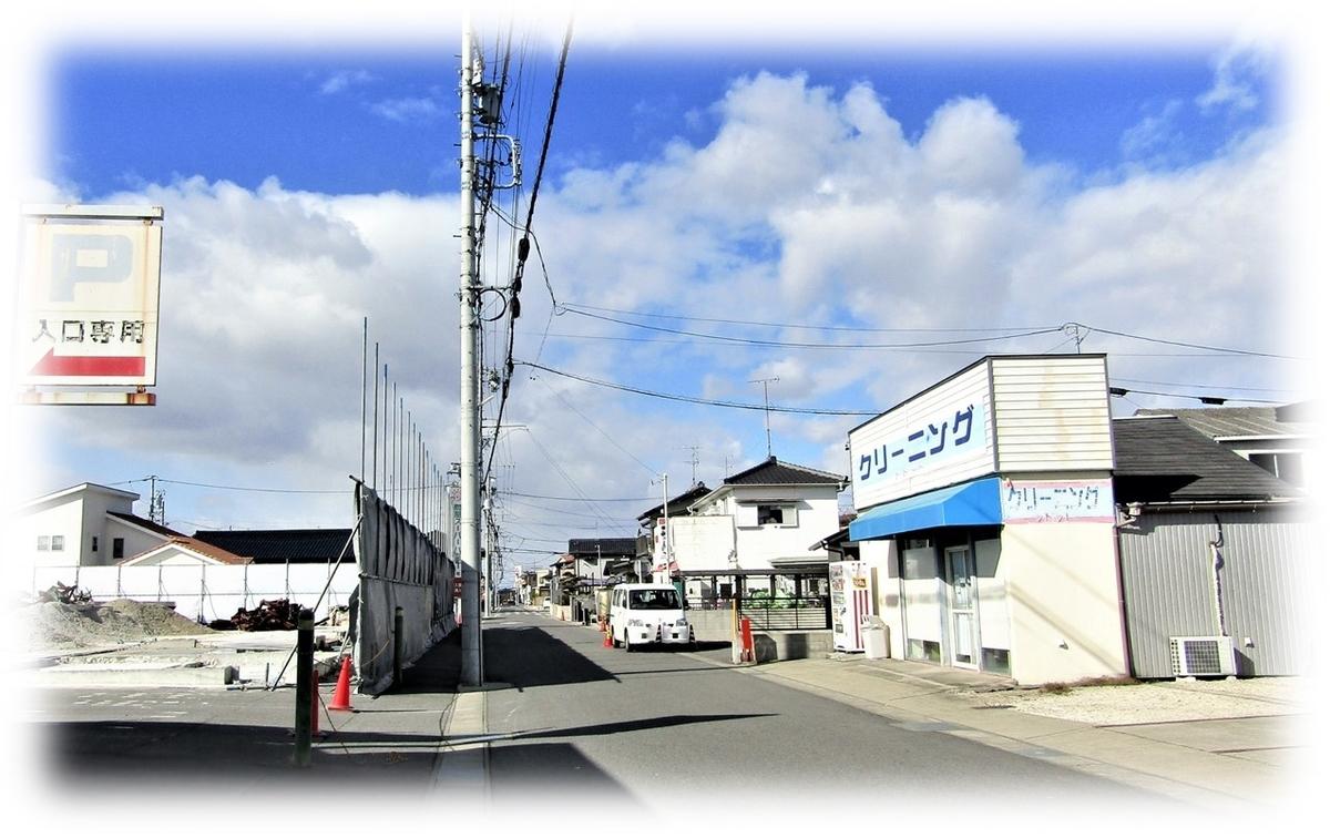 f:id:owari-nagoya55:20210120182157j:plain