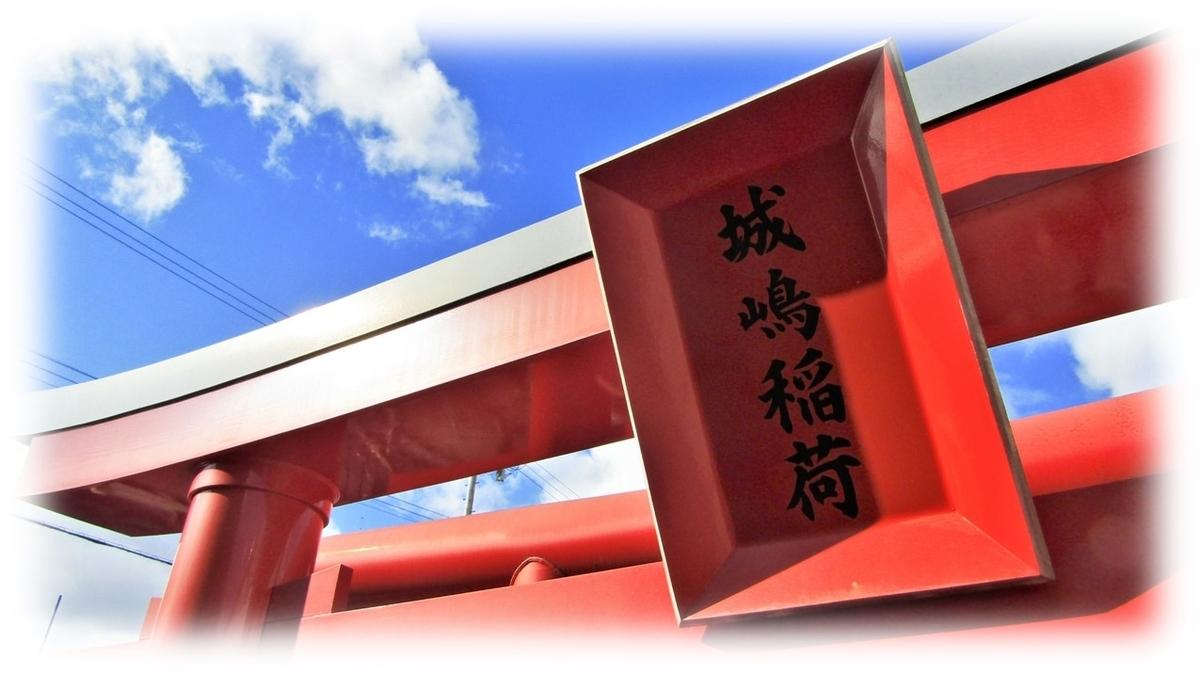 f:id:owari-nagoya55:20210120182317j:plain