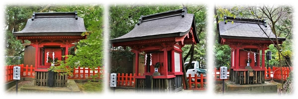 f:id:owari-nagoya55:20210125212945j:plain