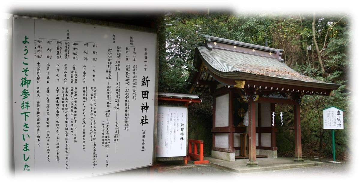 f:id:owari-nagoya55:20210125213310j:plain
