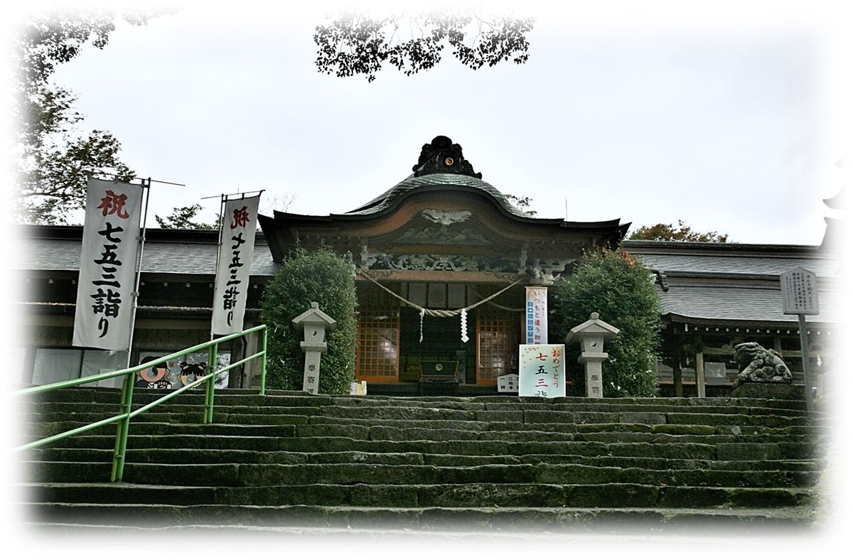 f:id:owari-nagoya55:20210125213341j:plain