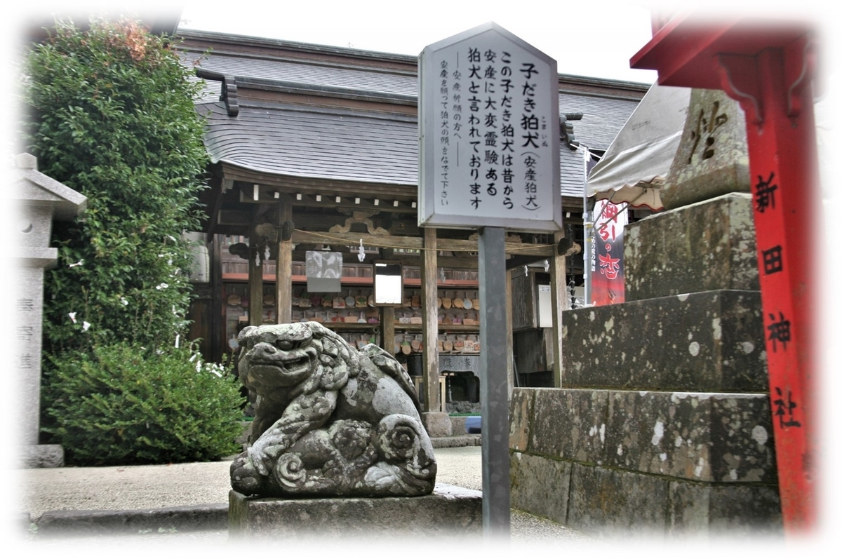f:id:owari-nagoya55:20210125213407j:plain