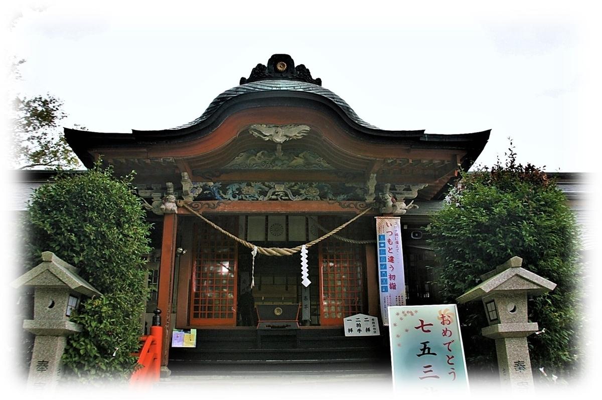 f:id:owari-nagoya55:20210125213501j:plain