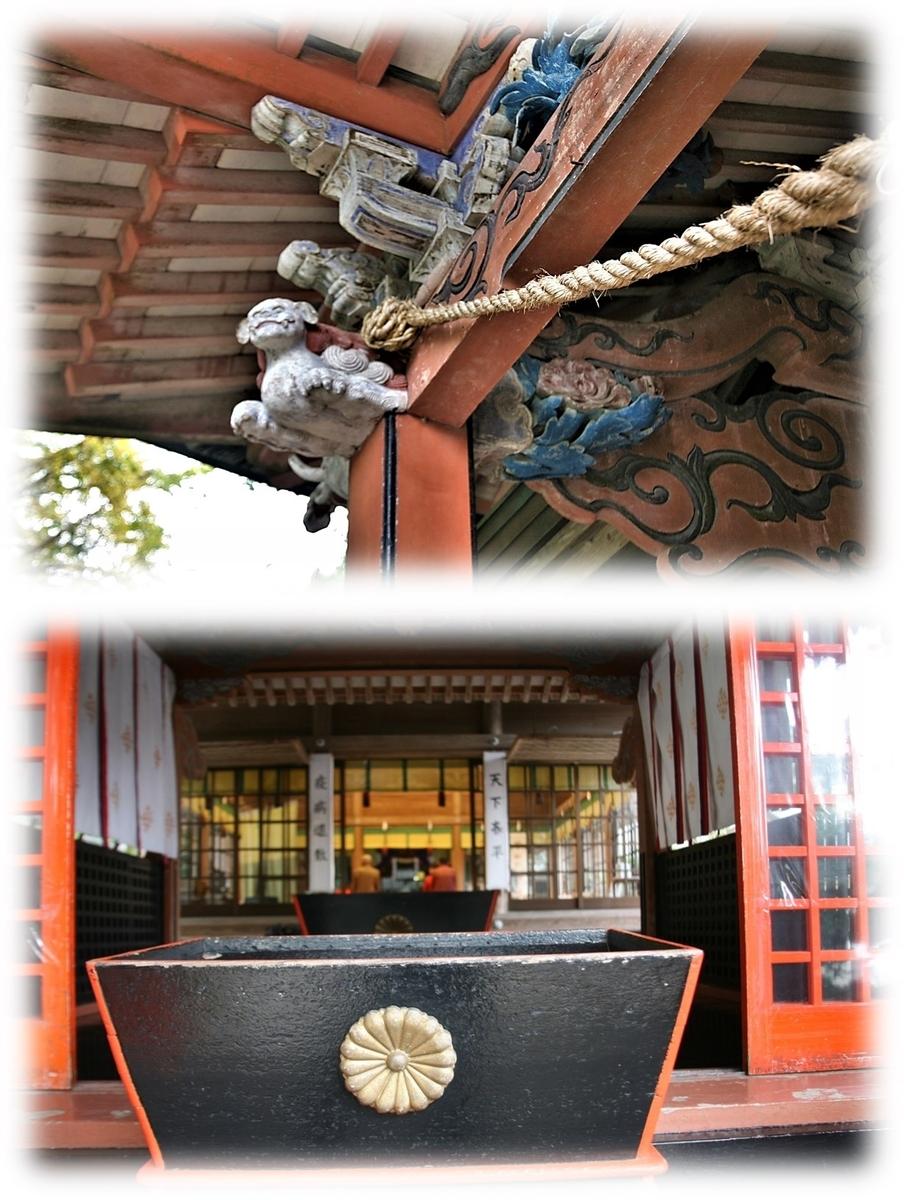 f:id:owari-nagoya55:20210125213553j:plain