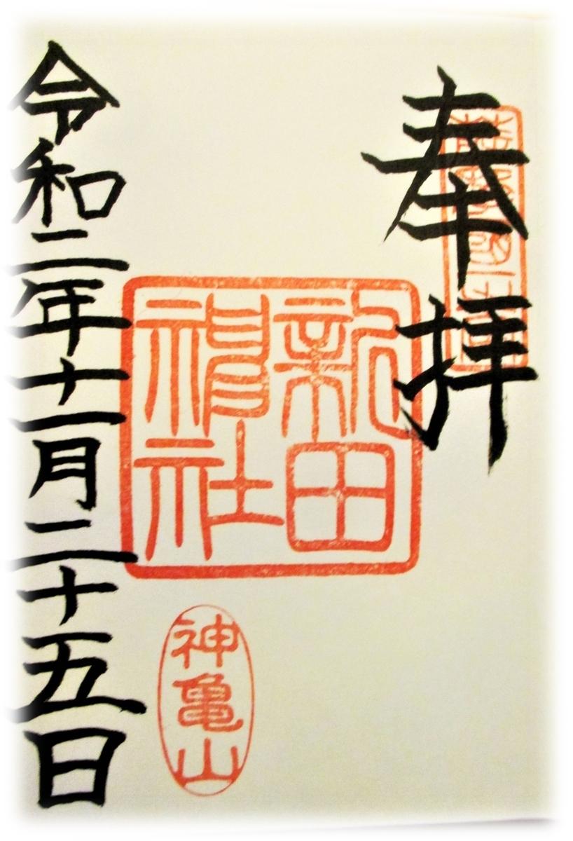 f:id:owari-nagoya55:20210125213901j:plain