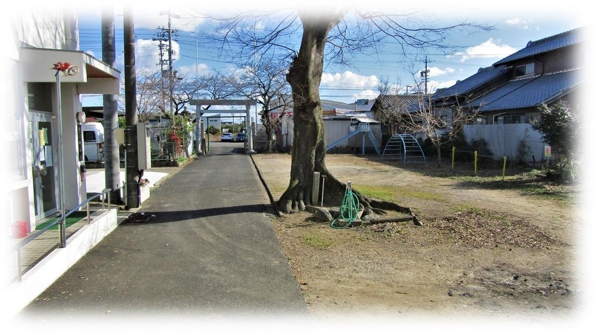 f:id:owari-nagoya55:20210202131152j:plain