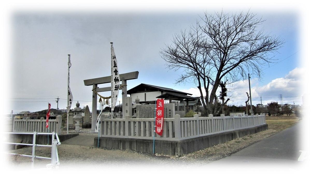 f:id:owari-nagoya55:20210205012148j:plain