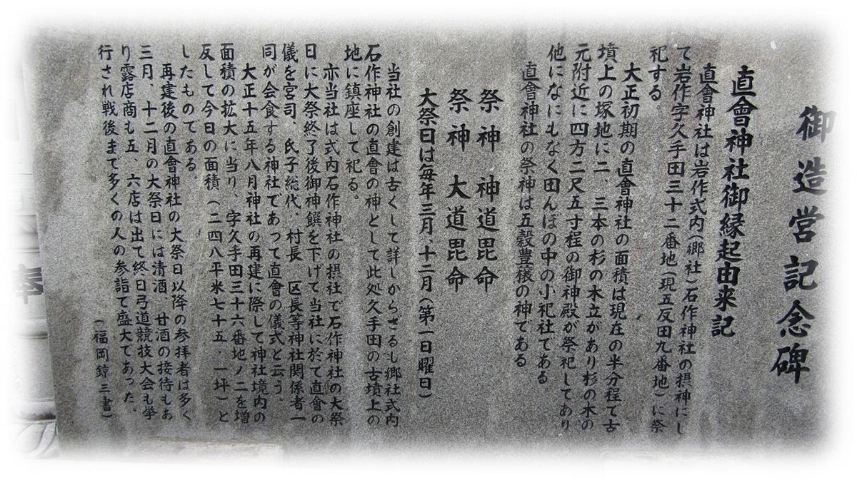 f:id:owari-nagoya55:20210205012231j:plain
