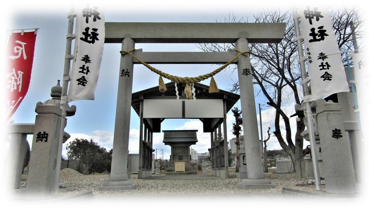 f:id:owari-nagoya55:20210205012253j:plain